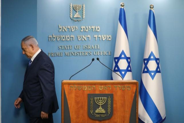 ראש הממשלה נתניהו וצוותו הקרוב בבידוד