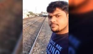 הסבר ב-10 שניות: למה לא לעשות סלפי עם רכבת?