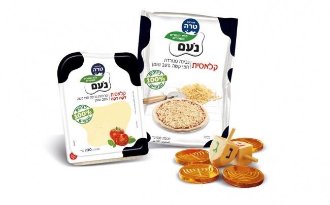 גבינה צהובה 'נעם' ללא חומרים משמרים ומ-100% רכיבים טבעיים