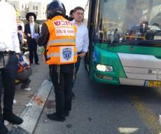 """זירת התאונה - אישה חרדית נדרסה ע""""י אוטובוס בבר אילן"""