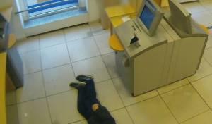 הקשיש שנפל בבנק
