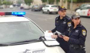 שוטרים במבצע