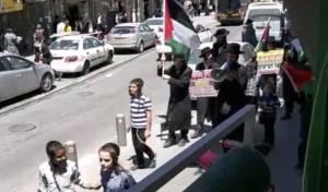 דגלי פלסטין ומעצרים בהפכנה, לפני כשבוע