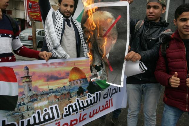 מפגינים פלסטינים