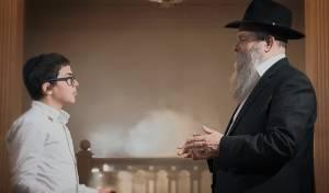 הרב ובנו בדואט קליפ לכבוד 'בר המצווה'