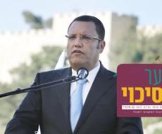 ראש עירית ירושלים הנכנס מר משה ליאון