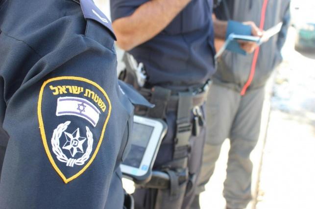 תפיסת המשטרה