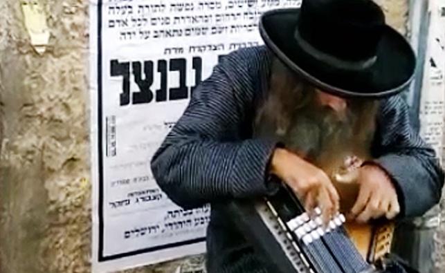 במאה שערים: ניגון לעילוי נשמת הרבנית נבנצאל