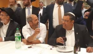 שבת ירושלמית של גיבוש // הרב ישראל גליס