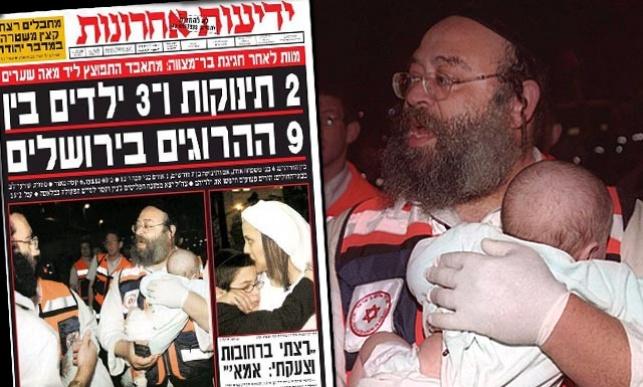 """בנצי אוירינג עם הפעוט; משמאל: עמוד השער ב""""ידיעות אחרונות"""" לאחר הפיגוע"""