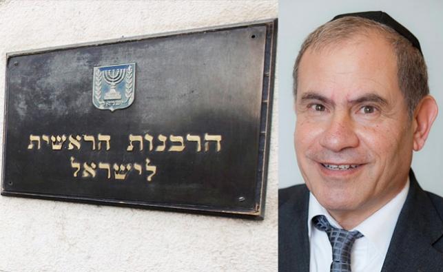 מרדכי מרדכי