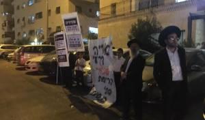 ההפגנה מול ביתו של דרעי