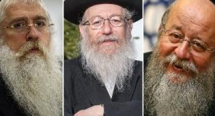 אנשי אגודת ישראל
