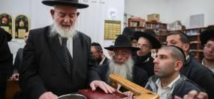 הדיין הגאון רבי יצחק כהן
