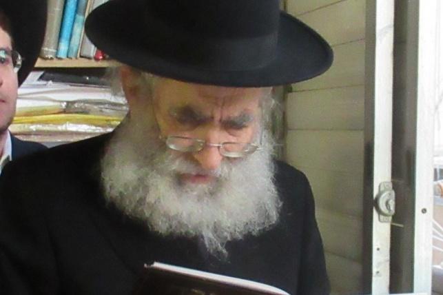 הגאון רבי שמואל מרקוביץ