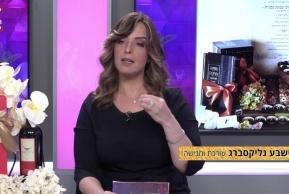 לחגים: אלישבע נותנת רעיונות למתנות