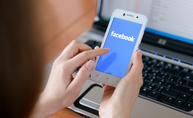 היוזמה החדשה של ישראל כנגד הפייסבוק