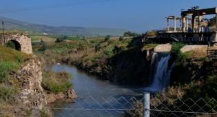 ארם נהריים, בגבול ישראל ירדן