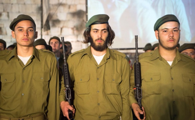 """ולצד האיומים: הערב הושבעו לוחמים חרדים חדשים ל""""נצח יהודה"""""""
