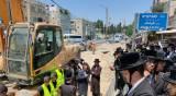 ההפגנות חזרו ל'בר אילן': מפגין אחד נעצר