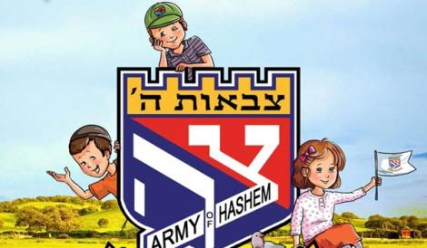 איך הגיע הצבא לעיתון הילדים?