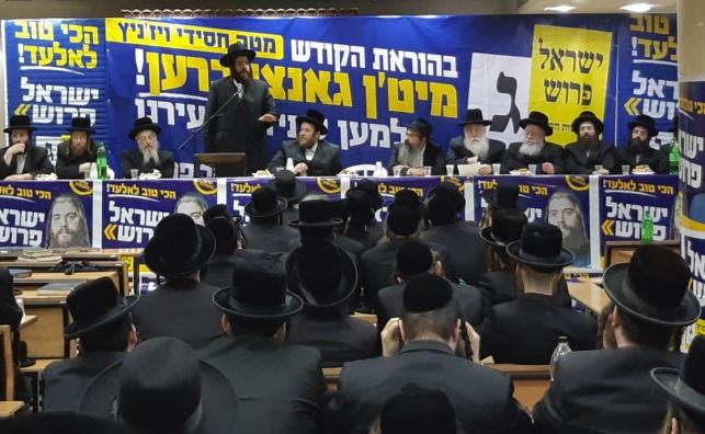 ישראל פרוש מגיב: אני חוטף בגלל שצייתתי לרב שטיינמן