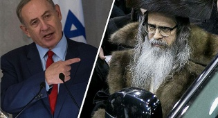 """האדמו""""ר מסאטמר וראש הממשלה נתניהו - סאטמר תפגין נגד """"ראש הכופרים הציוני"""""""