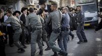 הפגנה בירושלים. ארכיון - 'הפלג' מאיימים: הערב - הפגנה בירושלים