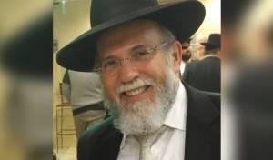 הרב יוסף יונה וויס