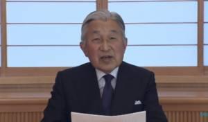 הקיסר בנאומו ב-2016