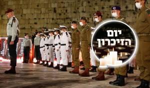 """חיילי צה""""ל בטקס ברחבת הכותל המערבי"""
