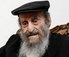 """חכם בראשי ז""""ל - בגיל 116: נפטר האדם הכי מבוגר בירושלים"""