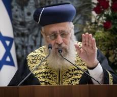 הרב הראשי הגאון רבי יצחק יוסף