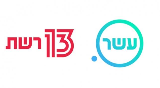 טלטלה בתקשורת: 'רשת' וערוץ 10 יתאחדו