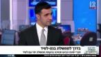 אסון ופוליטיקה;  ישי כהן באולפן 'חדשות 12'