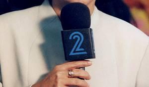משבר בערוץ 2: המהדורה תקוצר