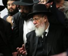 גלריה: גדולי ישראל מנחמים את משפחת אוירבך