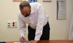 הרב רמי ברכיהו נכנס לתפקידו במשטרה