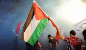 דגל פלסטין, ארכיון