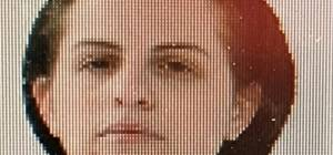 רבקה בת ה-36. הנעדרת