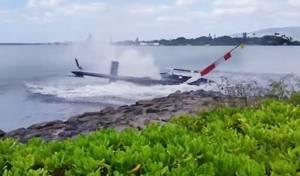 """תייר בהוואי תיעד """"מסוק נופל מהשמיים"""". צפו"""