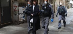 כוחות משטרה במאה שערים