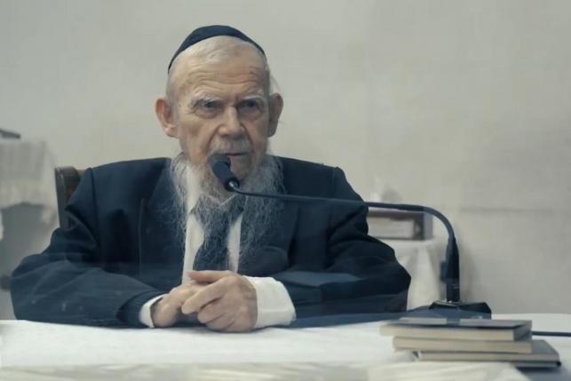 """הגר""""ג אדלשטיין"""
