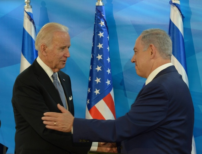 """נתניהו וביידן בפגישה במעון רה""""מ בירושלים, 2016"""