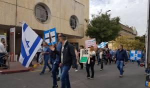 עובדי 'טבע' שוב חוסמים כבישים בירושלים
