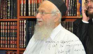 הרב יעקב אדלשטיין