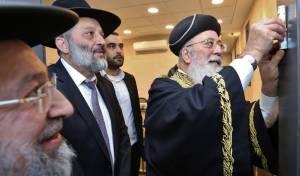 ירושלים: נחנך מקווה לזכרו של  דוד אזולאי