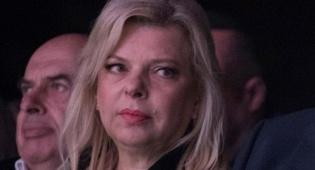 בבית הדין: ביקורת על תביעת שרה נתניהו