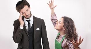 פשוט תפסיק לעשות! - 4 דברים שאשתך היתה רוצה שתפסיק לעשות