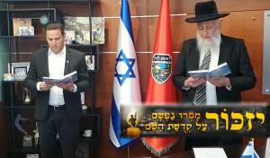 רז קינסטליך והרב אריה כהן בקריאת תהילים